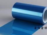 热卖爆款不残胶手提电脑保护膜低粘硅胶保护膜生产加工
