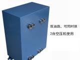 空压机热能回收机批发 空压机热水器 超长保修,技术领先!
