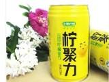 夏日必备 华通柠檬蜜饮 柠聚力果汁饮料 柠檬饮料 310ml罐装