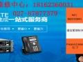 武汉程控交换机 武汉电话交换机 武汉集团电话维修调试扩容