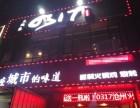 0317火锅鸡加盟 鸡公煲黄焖鸡加盟 小本项目