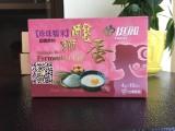 粉嫩公主酒酿蛋真真假假分不清怎么办?酒酿蛋就选台湾酒酿蛋