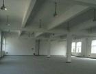 南湖区工业园区2楼600平方米厂房出租