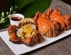 杭州巴啦嘴肉蟹煲加盟费多少钱 巴啦嘴肉蟹煲加盟怎么样