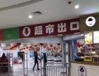中州国际广场繁华地段成熟营业旺铺 10年包租