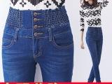 2015秋季新款 大码mm 高腰女装 牛仔裤女式裤子 支持一件代