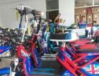 小岛电动车加盟 电动车 投资金额 50万元以上