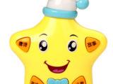 益智玩具批发 星星故事机 早教机 带夜灯夜光助眠故事机儿童礼物