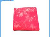 长期销售 RB-5123荧光粉色塑胶专用色母 彩色压延橡胶色饼