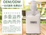 上海洗護用品代加工廠制造商