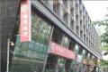 崇文门 北京汇 52平米开间 能注册 随时看房