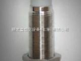 LSA-45/30/15-N-NC美国LOCON 传感器