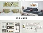 客厅装饰画、推拉电表画、个性定制壁纸壁画批发零售