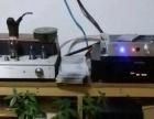 CD机功放机信号线