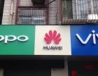 上门维修销售各品牌手机