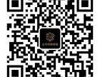 健康贝卡星合力赢未来 艾美鑫新品发布会在广州云来斯堡酒店举行