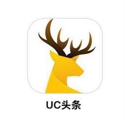 UC头条广告怎么收费怎么开户,有哪些优势