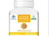 天津铸源 蜂胶软胶囊 增强免疫力 保健品批发
