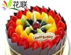 舟山蛋糕店定海普陀岱山嵊泗蛋糕配送生日祝福儿童蛋糕