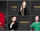 瓯海仙岩平面广告设计淘宝开店 美工 运营 电脑培训