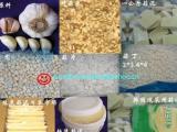速冻蒜米,蒜片,蒜丁,蒜泥,蒜苔、烤蒜米