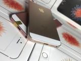 华为手机 苹果手机 全新二手都有 想买机子的兄弟找我 送好礼