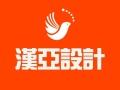 山西太原摄影摄像 宣传片广告片拍摄 公司产品电商产品拍摄