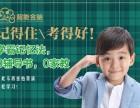 超能金脑教育培训 记忆开发/青少年脑力教育培训