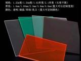 青岛地区阳光板耐力板