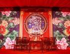 茶陵县婚庆价格 茶陵县新娘化妆 茶陵县结婚摄像