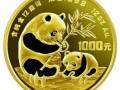 海宁金币回收熊猫金币回收!