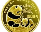 凤凰镇金条回收熊猫金币回收价格!