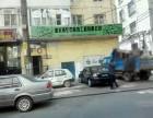 革新 果戈里大街与国庆街交口楼临街2楼10米牌匾