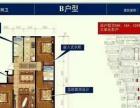 奎文恒信阳光假日白浪河畔 商业街卖场 150平米