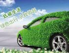 杭州市财开投资集团有限公司是真实的吗?