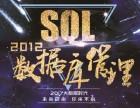 上海s数据库培训 数据库培训多少钱 理论+实践快速学会
