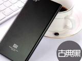 厂家供应 小米手机保护套 小米3超薄金属拉丝手机壳