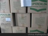 日本制纸化学PP附着力促进剂930S