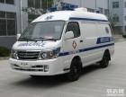 北京门头沟救护车出租13488797966