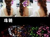 韩式新娘珍珠发饰新娘头饰 满天星珠链饰品结婚头花婚纱配饰