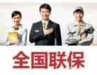 成都錦江區帝王馬桶(服務維修(網站)聯系方式是多少?