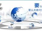 深圳石岩新华学淘宝美工店铺装修网店运营推广专业教育