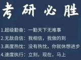 廣州考研專業課輔導班報天道考研一對一輔導