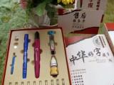 中華好字成防近視筆