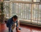 钟点工,新房开荒保洁,家庭日常保洁,擦玻璃,地板打