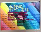 深圳市技工学校不用分数也能上