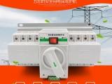 安川63A/4P双电源自动转换开关厂家直销