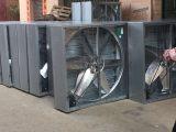 通风降温设备负压风机环保空调空气净化器
