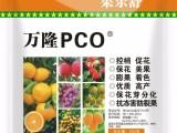 高效果树促控剂pcot