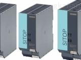 西门子S7-200电源模块代理商